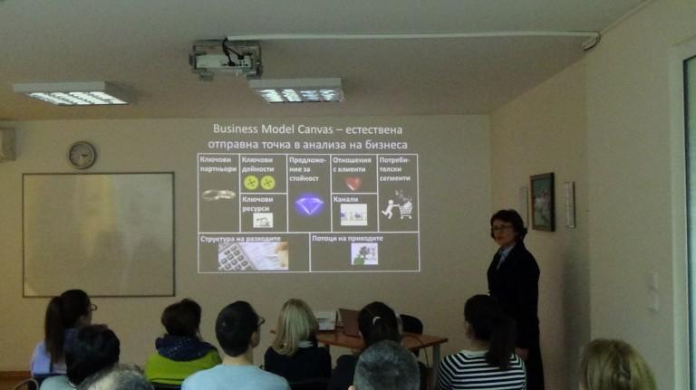 Анализ на бизнес модели